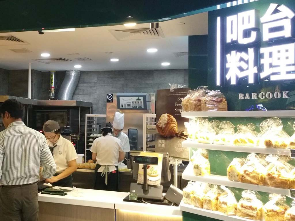 One Raffles Place Food Directory